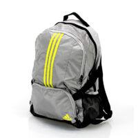 Adidas laptoptartós hátizsák   AB2371 BP POWER II