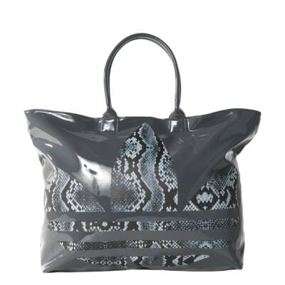 Adidas női táska BEACH SH SNAKE AB2752